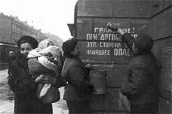 День воинской славы России, День снятия блокады города Ленинграда