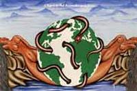 Международный день мира - День ООН